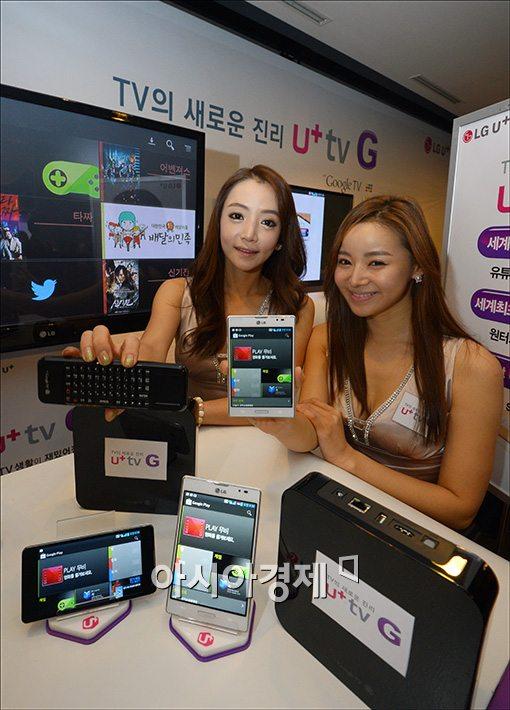 [포토]구글TV 품은 LG유플러스 IPTV
