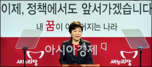 박근혜, 단일화에 '정치쇄신' 맞불 놓았지만 파급력은…