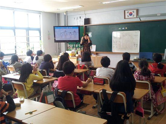 대진초등학생 대상 성교육