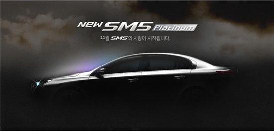 """뉴SM5 다음달 2일 첫 공개..""""분위기 띄워라!"""""""