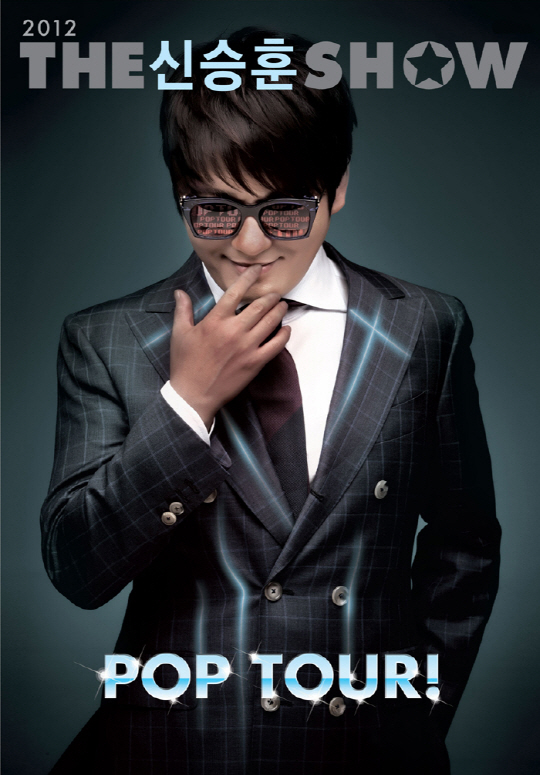 "Korean solo artist Shin Seung-hun poses in the main poster of his upcoming Korean tour, ""2012 THE SHIN SEUNGHUN SHOW POP TOUR,"" which will open at Goyang AramNuri Arts Center, Gyeonggi Province, Korea, on October 27, 2012. [CJ E&M]"