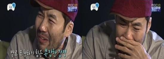 '노홍철의 눈물'이 부른 '무한도전' 주말 시청률 1위