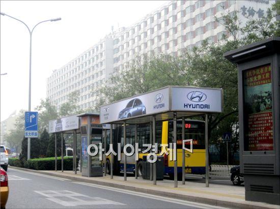 [포토]中 베이징 최대중심가에 현대차 광고