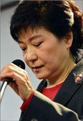 박근혜 새누리당 대선후보
