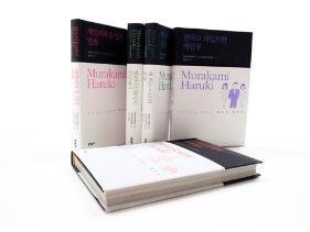 노벨문학상 놓친 무라카미 하루키, 다시 보자