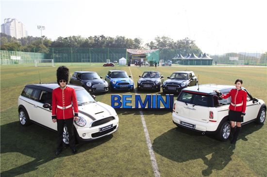 BMW 미니 '가을운동회' 개최.. 미니 클럽맨 디젤모델 공개