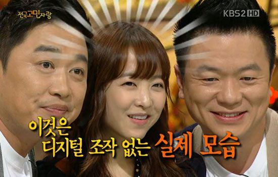 '안녕하세요', 2주 연속 月예능 1위 '박보영 효과 通했다'