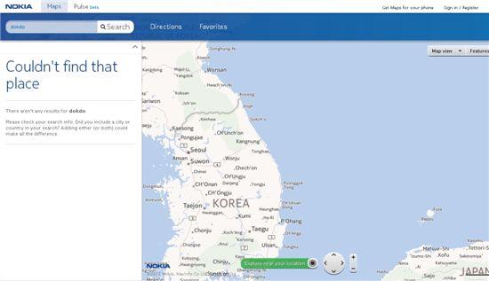 노키아맵의 모습. 울릉도와 독도의 모습은 보이지 않는다.
