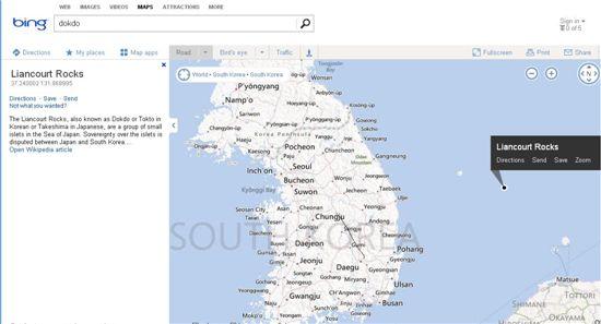 마이크로소프트가 제공하는 빙맵의 모습.