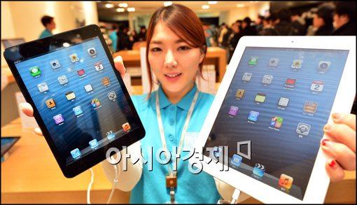 애플, 아이패드 미니·4세대 사흘만에 300만대 판매 '돌풍'
