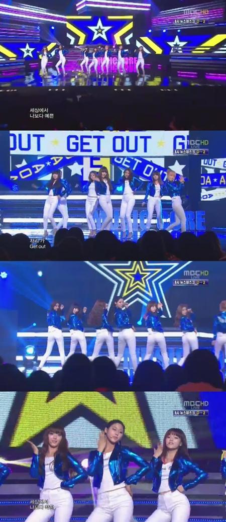 '음악중심' AOA, '완벽 퍼포먼스'… '우리가 대세!'