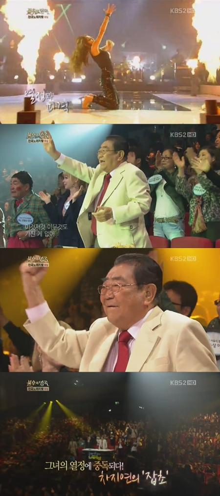 '불후2' 차지연, 송해도 일으켜 세운 '마지막 맨발 투혼'