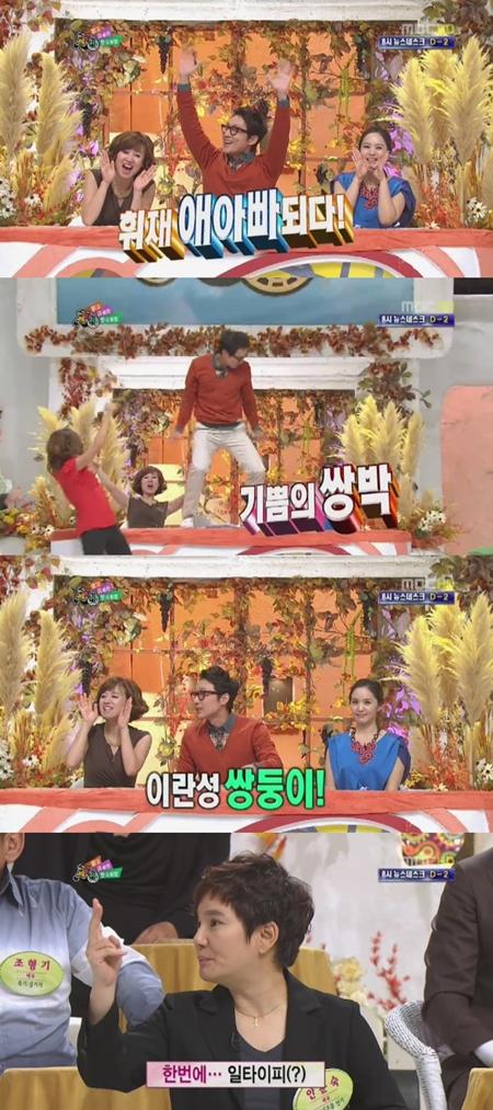 '쌍둥이 아빠' 이휘재, 기쁨의 '쌍박' 댄스