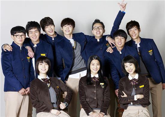 '학교2013' 이종석 박세영 류효영 등 교복 단체사진 공개