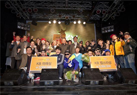 ▲(사진참고자료) 지난해 12월 홍대 V홀에서 개최된 '나도 랩퍼다' 행사에서 어윤대 KB금융 회장이 우승팀 및 참가자들과 기념촬영을 하는 모습.