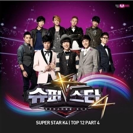 '슈퍼스타K4 TOP6' 음원, 온라인 인기 폭발