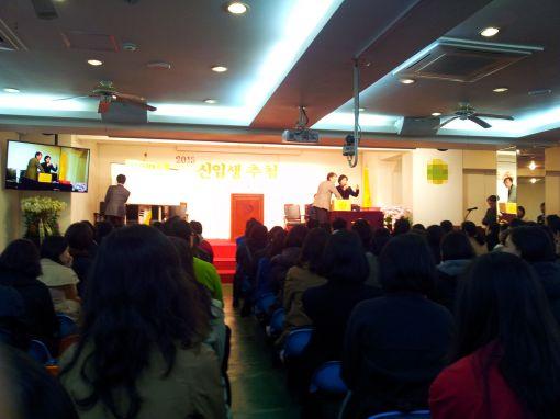▲ 5일 서울의 한 사립초등학교에서 내년 신입생들을 뽑는 공개추첨이 진행되고 있다.