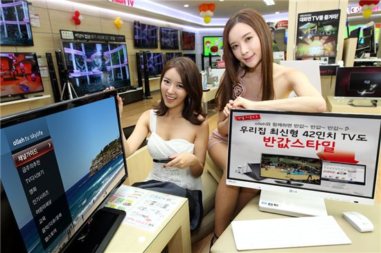 KT, 올레TV와 인터넷 동시 가입하면 TV를 반값에~