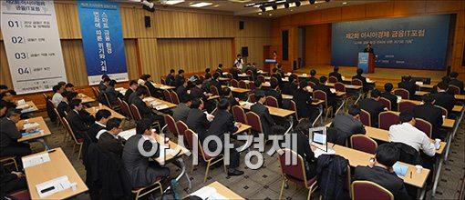 [포토]금융IT포럼 축사하는 권혁세 금감원장