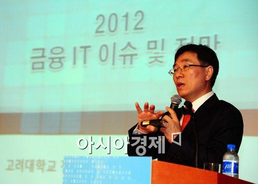 [포토]2012 금융IT 주요 이슈