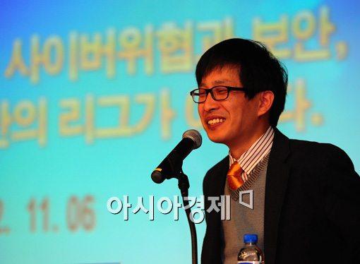 [포토]드라마'유령'의 사이버수사대의 롤모델의 강연