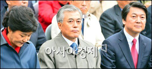 [포토]고개숙인 박근혜, 문재인-안철수 담담한 표정
