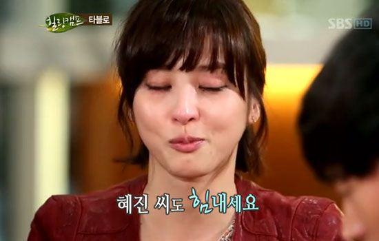 한혜진 위로 자막, '혜진씨도 힘내세요' 제작진 배려