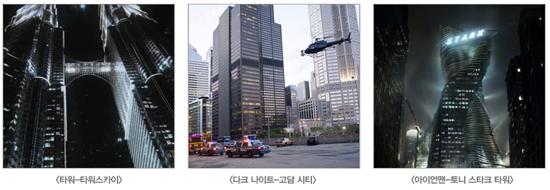 영화 속 진짜 같은 가상의 도시…108층 빌딩 장관