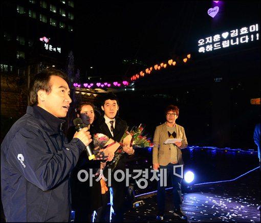 [포토]청혼의 벽에서 1000번째 프러포즈, 이용선 서울시설관리공단 덕담