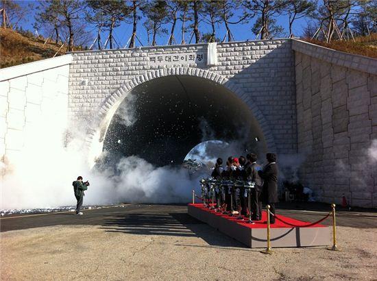 15일 이화령 복원 기념식에서 이화령 고개 생태통로가 조성된 모습.  터널 상부 '백두대간 이화령'은 이명박 대통령이 직접 쓴 글씨다.