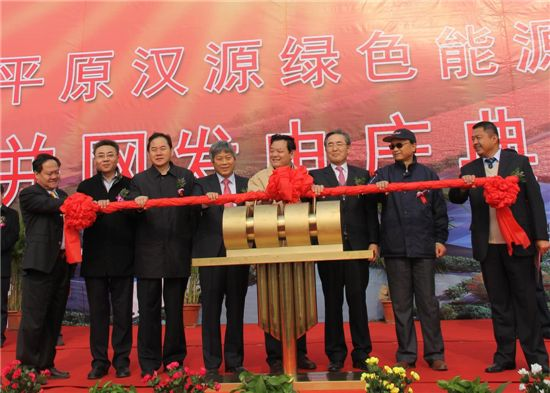 이완경 GS EPS 사장(왼쪽에서 6번째)과 정해봉 에코프론티어 사장(왼쪽에서 4번째)이 '중국 산둥성 바이오매스 발전소' 준공식에서 발전소 운영의 시작을 알리는 세리머니를 하고 있는 모습.