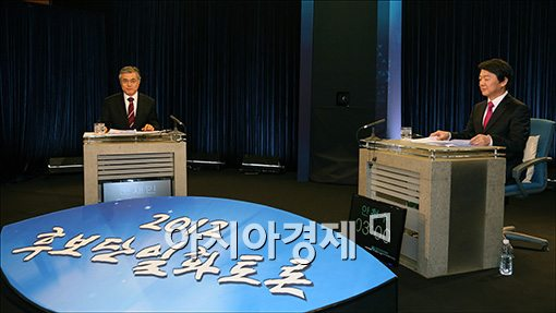 [포토]열띤 토론