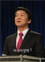 文-安, 단일화TV토론서 새정치 경제 안보 시각차(종합)