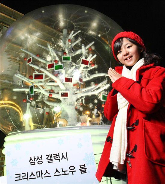 삼성전자, 갤럭시 크리스마스 스노우볼 오픈