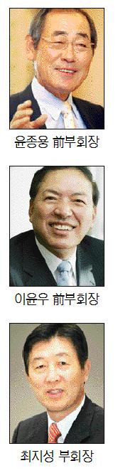[이건희 회장 25년]윤종용·이윤우·최지성으로 이어진 '천재론'