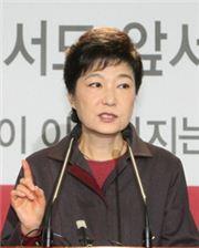 박근혜 새누리당 대선 후보
