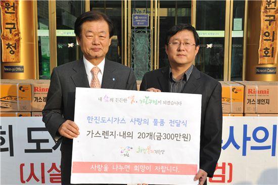 김성환 노원구청장(오른쪽)