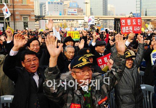 [포토]만세 삼창 외치는 연평도 추모식 참가자들
