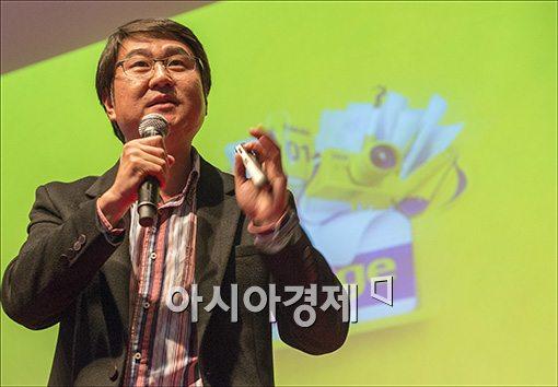 [포토]강연하는 이석우 카카오 대표