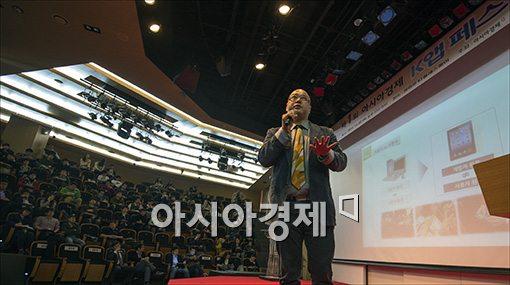 [포토]강연하는 남궁훈 위메이드 대표