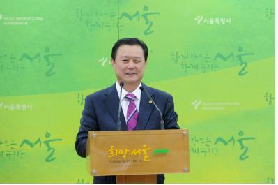 김명수 서울시의회 의장
