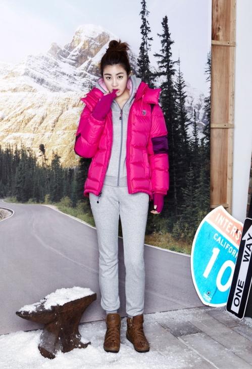 [포토]강소라, 핑크 다운재킷