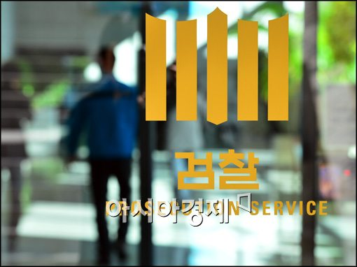 폭스바겐 배출가스 조작 의혹, '반쪽 수사' 우려