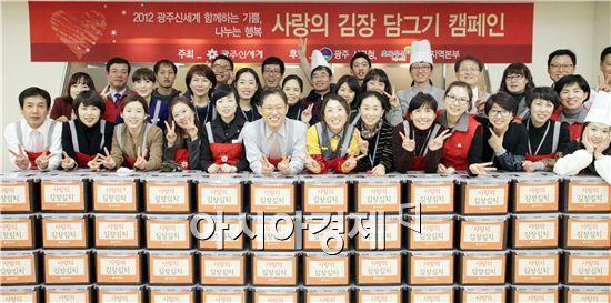 [포토]광주 신세계 백화점,행복나눔 김장김치 캠페인