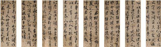 추사 김정희, 행서8곡병, 소동파 시 외 병풍,123.5×41.5cm