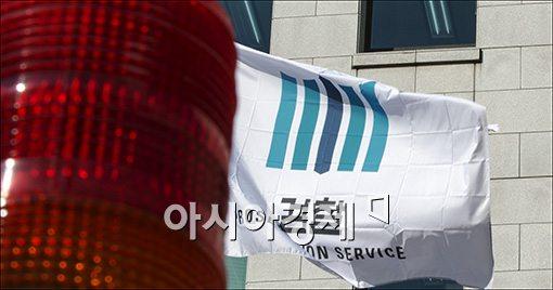檢, '진경준 쓰나미' 초상집…법무부, '장관 사퇴론' 부인