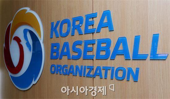 한국야구위원회(KBO)[사진=아시아경제 DB]