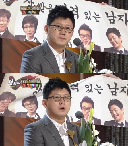 [KBS연예대상] '남자의 자격', '베스트 팀워크' 입증
