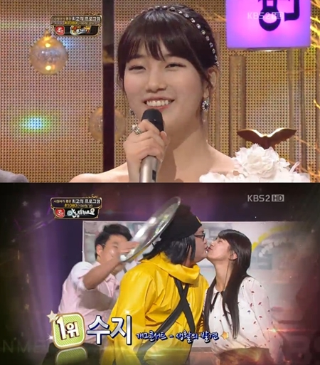 [KBS연예대상] 수지, '베스트 깜짝 스타' 등극