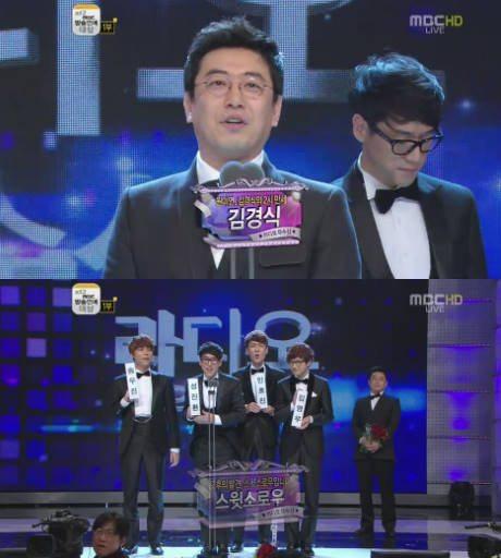 [MBC 방송연예대상] 김경식 스윗소로우, 라디오 부문 우수상 수상